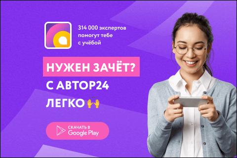 курсовые онлайн